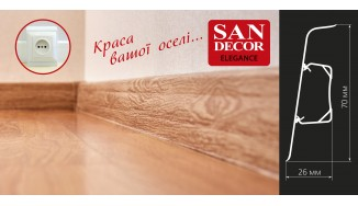 SKIRTING BOARD PVC SAN DECOR ELEGANCE