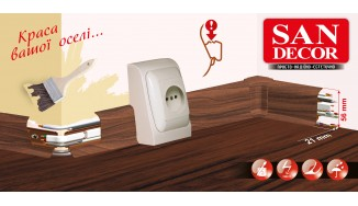 SKIRTING BOARD PVC SAN DECOR